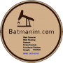 Batman Praktiker